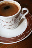 Coffee cup. Brown white turkish coffee cup Royalty Free Stock Images
