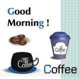 coffee cup dressing girl gown morning white ελεύθερη απεικόνιση δικαιώματος
