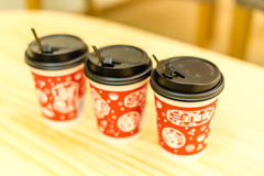 Free Coffee Cups Royalty Free Stock Photography - 58963667