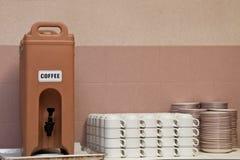 Coffee dispenser Stock Photo