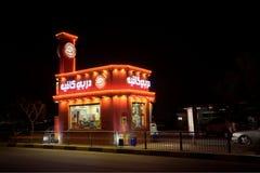 Coffee House in Manama, Bahrain Royalty Free Stock Photography