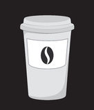 Coffee. Logo coffee  that can be used in advertising Royalty Free Stock Image