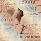 Coffee pattern. Royalty Free Stock Photography