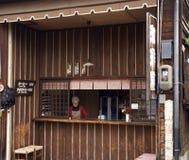 Coffee shoip, Takayama, Japan Royalty Free Stock Photo