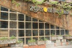 Coffee shop in shenzhen Art town Stock Image