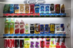 Drink vending machine Royalty Free Stock Photography