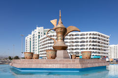Coffeepot monument in Fujairah Royalty Free Stock Images