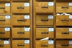 Coffre de médecine chinoise Images stock