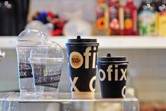 Cofix塑料杯子 免版税图库摄影