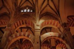 Cofre-forte da mesquita de Córdova Foto de Stock Royalty Free