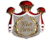 Cogratulations! Ihr Platz das erste! Lizenzfreies Stockbild