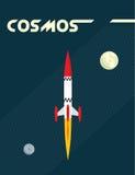Cohete de espacio ilustración del vector