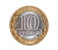 Coin. With a face value of ten rubles stock photos