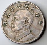 Coin. A Taiwan coin close up Stock Photo