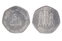 Coin of Arab Emirates. Stock Photo