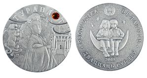 The coin Belarus Stock Image