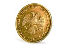 Coin closeup. Russian coin closeup view Royalty Free Stock Photos