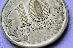 Coin ten rubles. Coin denomination of 10 Russian rubles shot close-up with a shallow depth of field Stock Image