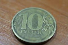Coin on the desk Stock Photos