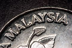 Coin Detail. MalaysianCoin Detail Stock Images