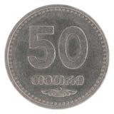 Coin fifty tetri Royalty Free Stock Photos