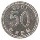 Coin korea won Stock Photography