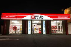 Wash House - Japan`s leading and most popular coin laundry house royalty free stock photos