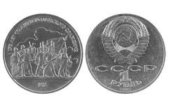 The coin - one ruble shows 175 years from the date of the Borodino battle.. Royalty Free Stock Photo
