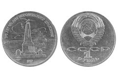 The coin - one ruble shows 175 years from the date of the Borodino battle.. Royalty Free Stock Photography