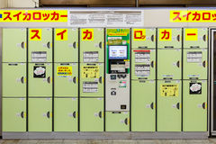 Coin operated lockers. TOKYO, JAPAN - NOVEMBER 26: Public locker in Tokyo, Japan on November 26, 2013. Coin operated lockers can be found in most Japanese major Royalty Free Stock Photography