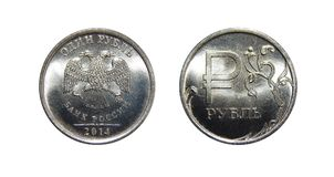 Coin of Russia 1 ruble symbol of the ruble. Beautiful coin on isolated white background stock photo