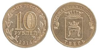 Coin Russian ruble. Russian ruble coin with the image of the symbol of the city of Tver isolated on white background stock photos