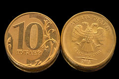 Coin ten rubles Stock Image