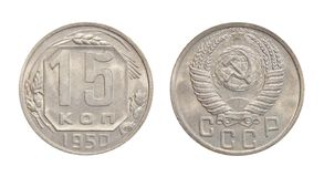 Coin of the USSR, 15 kopeks 1950. Numismatics of coins of the world stock image