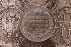 Coins background silver ruble Russia 1812 vintage Royalty Free Stock Photo