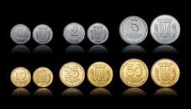 coins blank ukrainare för ny set Arkivbilder