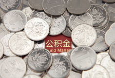 Coins and housing accumulation fund bankbook Stock Photography