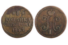 Coins of imperial Russia Royalty Free Stock Photos