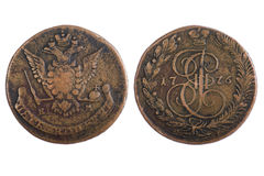 Coins of imperial Russia macro Stock Photo
