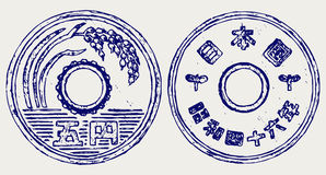 Coins of the japanese currency Stock Photos