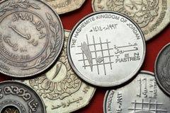 Coins of Jordan. Jordanian 10 piastres (qirsh) coin Stock Photo