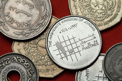 Coins of Jordan. Jordanian 10 piastres (qirsh) coin Royalty Free Stock Photo
