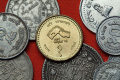 Coins of Nepal. 1998 Visit Nepal Year Stock Photography