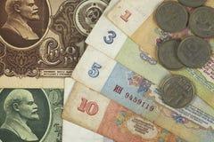coins pengar ussr Fotografering för Bildbyråer