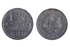coins romania Royaltyfri Foto