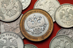 Coins of Russia. Russian double-headed eagle Stock Image