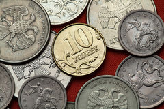 Coins of Russia Royalty Free Stock Photo
