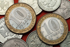 Coins of Russia Stock Image