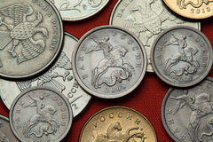Coins of Russia. Saint George killing the Dragon Royalty Free Stock Photos
