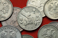 Coins of Russia. Tula Hero City Stock Photography